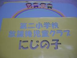 CIMG3509.JPGのサムネール画像のサムネール画像