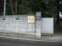 CIMG3656.JPGのサムネール画像