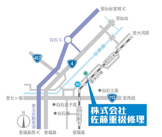 佐藤重機修理のマップ